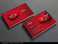 炫酷汽车名片设计 PSD