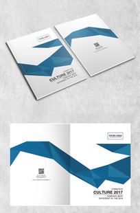 蓝白不规则图形画册封面