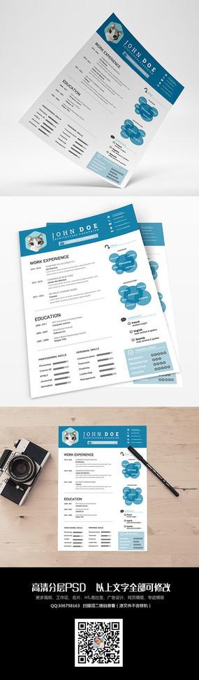 蓝色商务英文简历模板