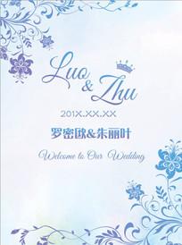 蓝紫色花卉浪漫婚礼迎宾牌 PSD