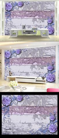 立体紫色玫瑰淡紫时尚背景墙