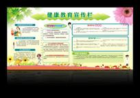慢性疾病预防宣传栏设计模板