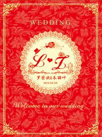 欧式红金色高档婚礼迎宾牌 PSD