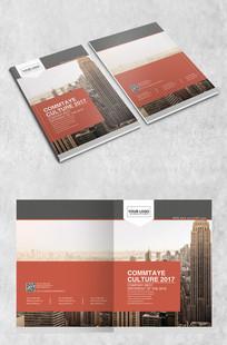 时尚城市企业封面