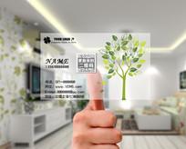 时尚绿植店透明名片