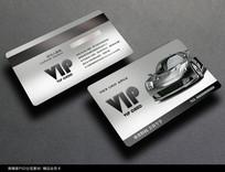 时尚汽车会员卡PSD模板 PSD