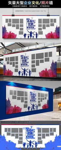 水彩企业公司形像墙照片墙展板