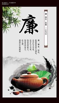 水墨中国风展板设计