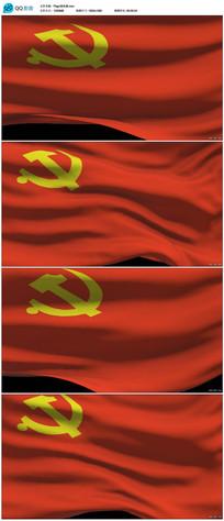 随风飘扬党旗视频素材