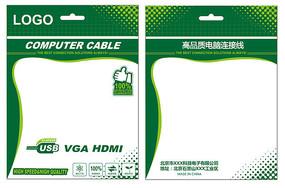USB线包装设计
