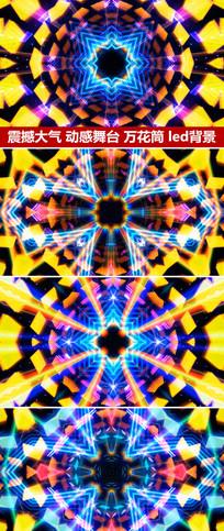 动感舞台动感节奏时空隧道节奏视频