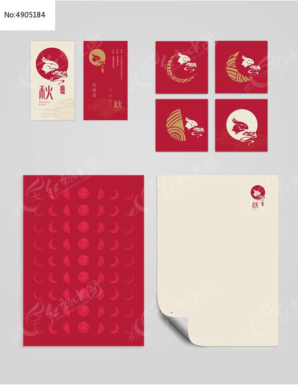 红色大气中秋月饼包装设计图片