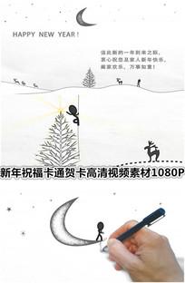 新年快乐可爱祝福卡通贺卡视频