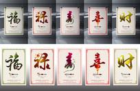 中国风企业文化展板设计
