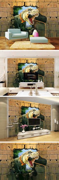 3D立体破墙恐龙背景墙 TIF
