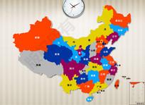 彩色时尚中国地图PSD源文件