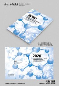大气科技生物分子画册封面设计