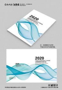 高端曲线企业画册封面设计