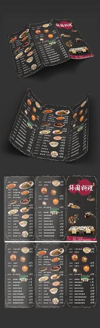 韩国料理餐饮折页