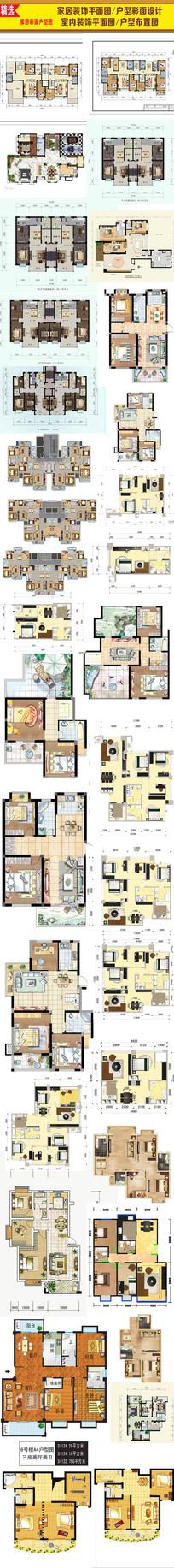 户型彩面设计 室内装饰平面图