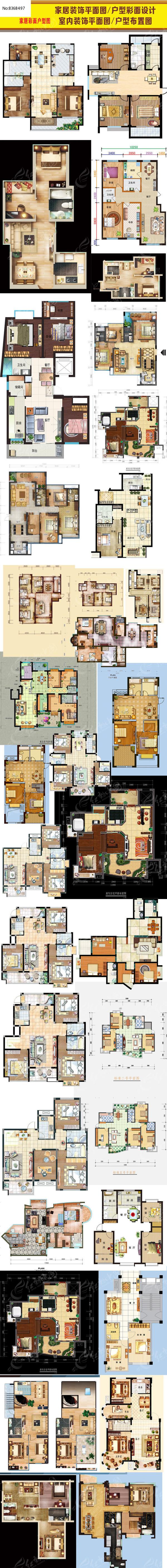 家居装饰平面图 户型彩面设计 图片