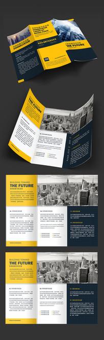 简约企业黄色高端折页