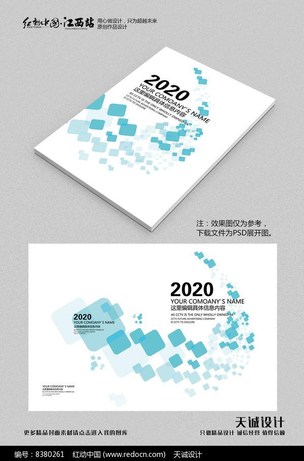 极简企业画册封面设计图片