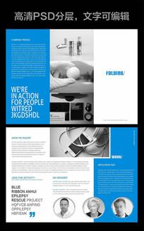 蓝色大气简洁企业折页设计