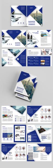蓝色企业文化画册设计