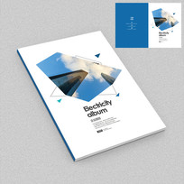 蓝色现代企业画册封面设计