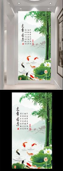 连年有余荷花锦鲤玄关背景墙