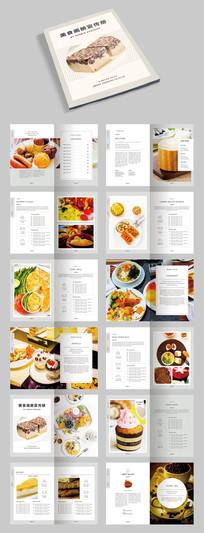 美食餐饮菜谱宣传册画册模板