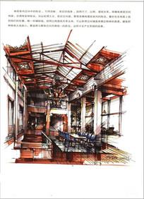 木房子餐厅