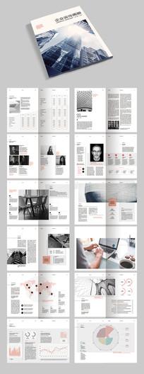 企业画册宣传册模板