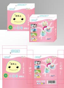 时尚可爱的乐智彩粉色卡通盒 AI