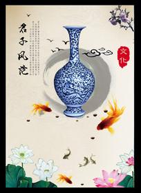 中国风水墨企业文化展板设计