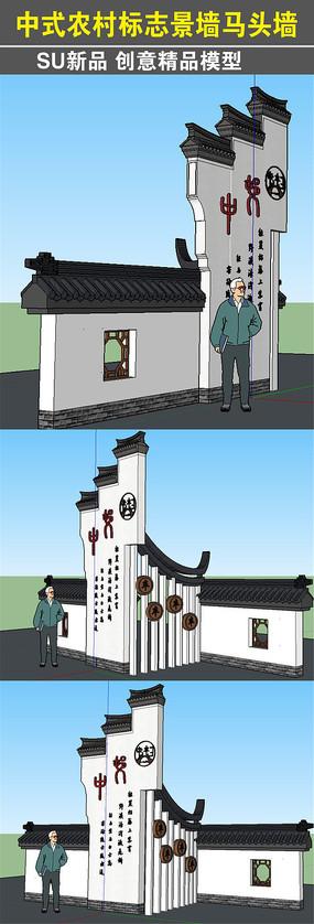 中式农村标志景墙马头墙 skp