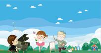儿童卡通背景素材