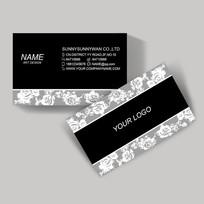 黑白花纹名片设计
