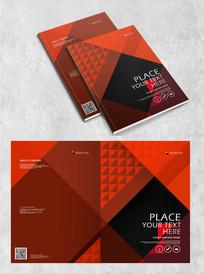 黑红个性层次感几何商务封面