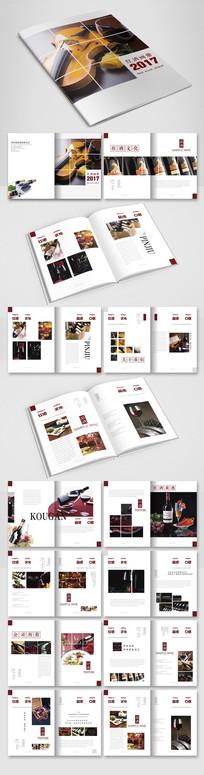 简约红酒画册