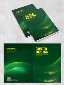 绿色光效企业封皮封面