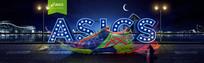 跑步鞋天猫海报设计