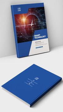 人工智能科技时代画册封面