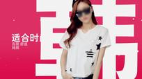 淘宝服装店促销广告视频模版 aep