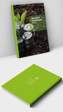 投资收益回报绿色画册封面