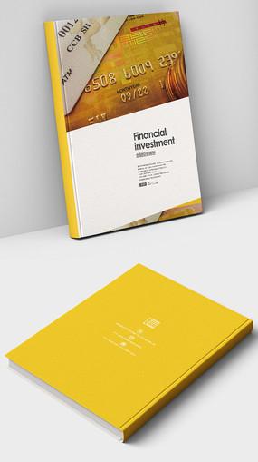 银行信用卡交易金融画册封面