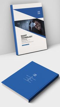 云数据科技画册封面设计