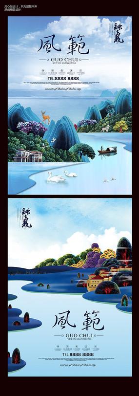中国风手绘地产广告 PSD