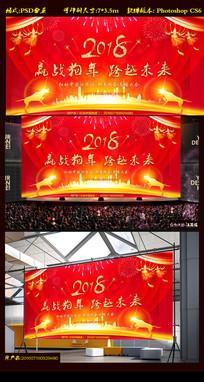 2018年会舞台背景展板背景
